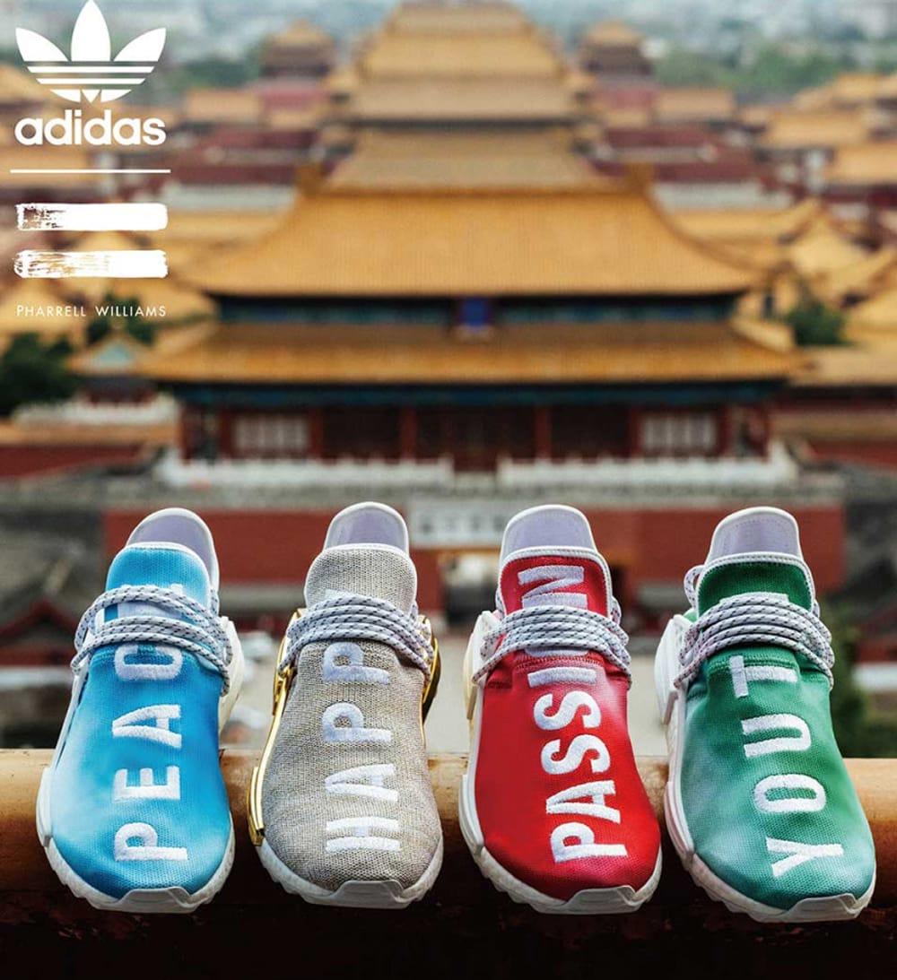 adidas nmd pharell china